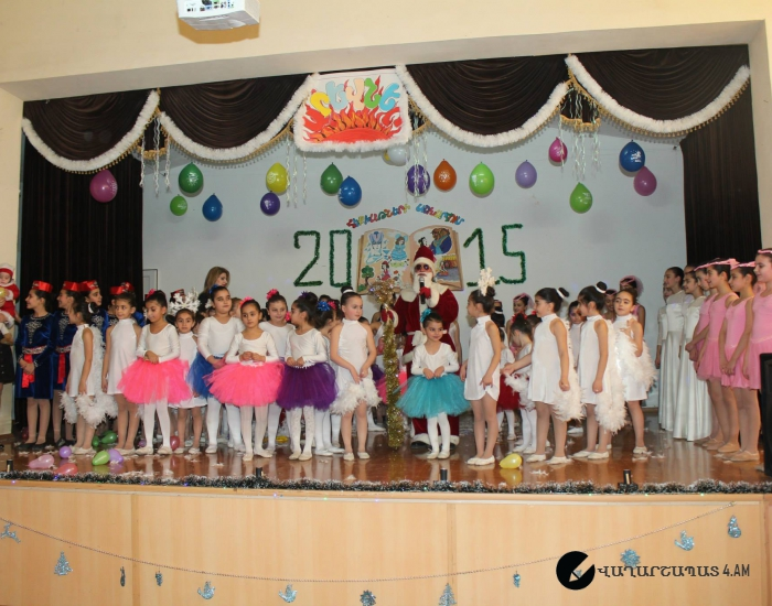 ԱՐԵՎՆԵՐ պարային համույթ