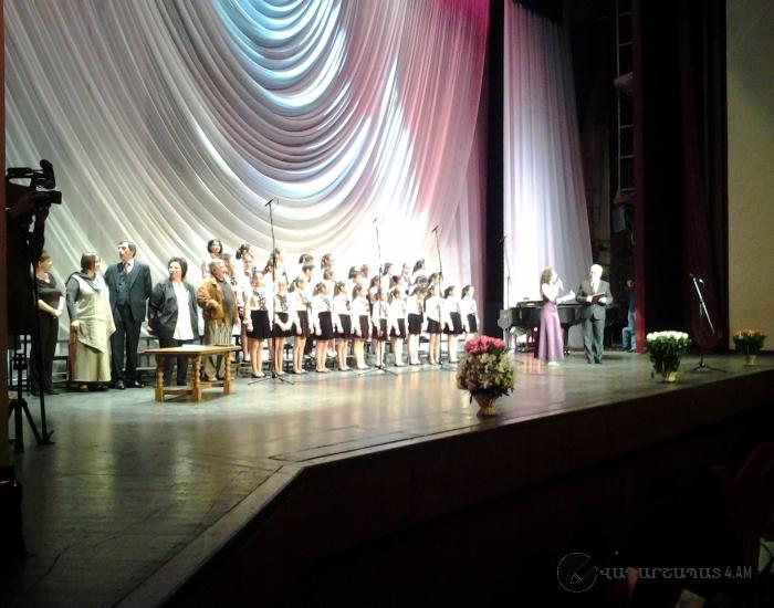 Երգող Հայաստան