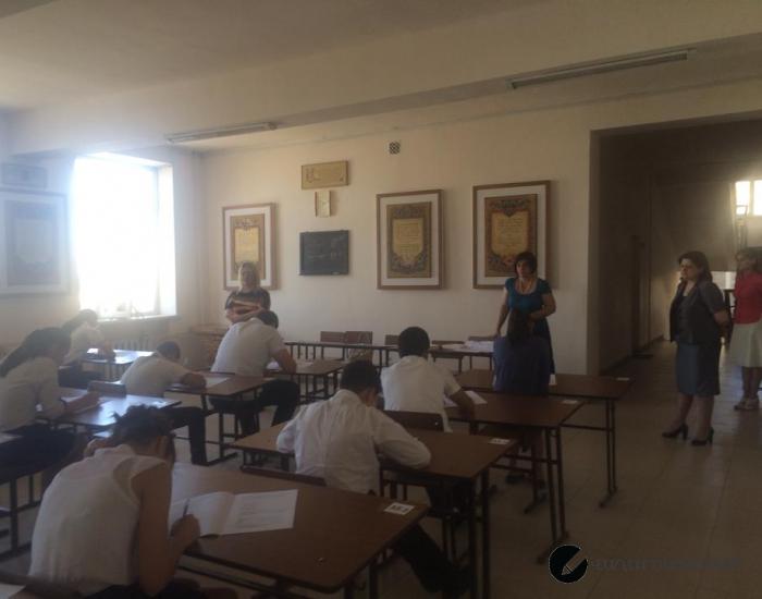 9-րդ դասարանների ավարտական քննություններ