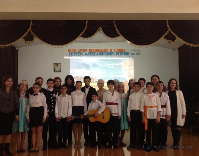 Սերգեյ Եսենին 120