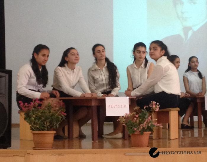 Ներդպրոցական մրցույթ