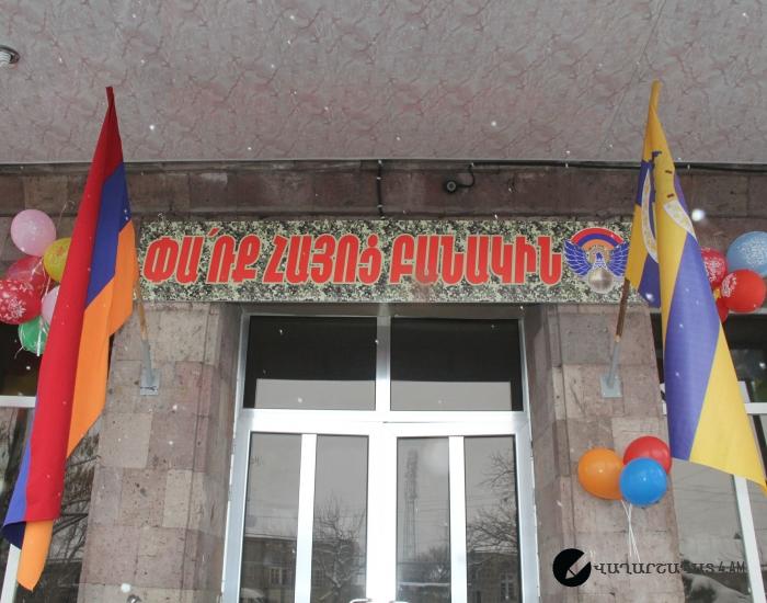 Հայոց բանակը 25 տարեկան է
