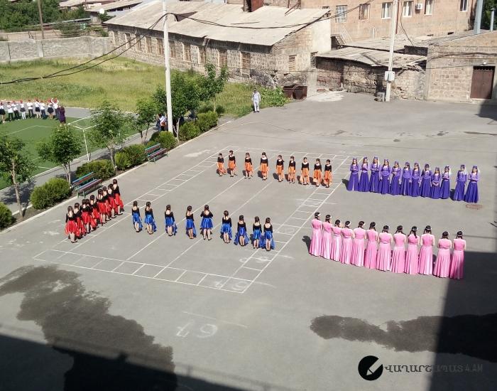 Ազգային պարի ոգեղեն ուժը