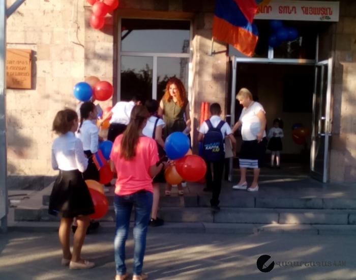 Ազատ անկախ Հայաստան