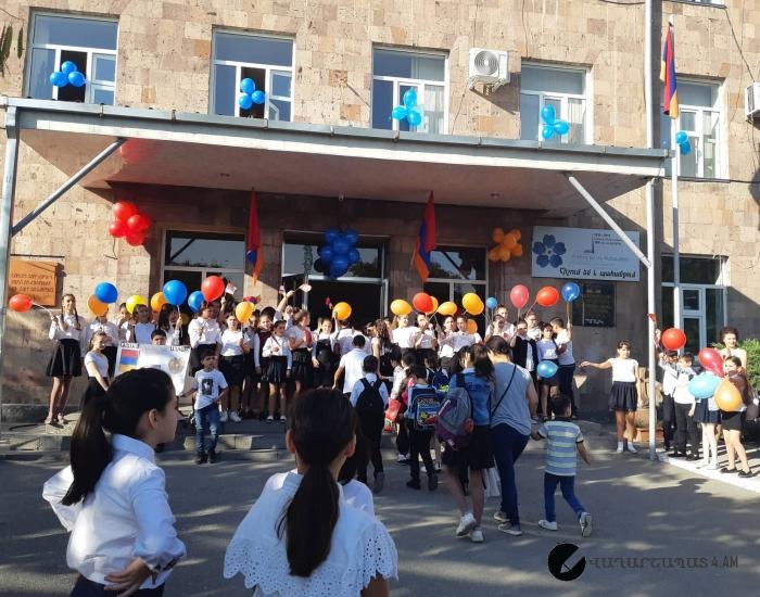 Շնորհավոր տոնդ Հայաստան