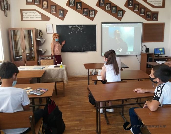 Գրականության դաս-Մ. Մաշտոց