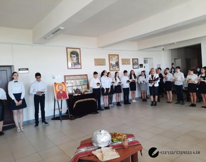 Սբ. Գրիգոր Նարեկացու հիշատակի օր